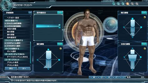 i ll be there characters character creation showing 1 new phantasy star online 2 alpha 2 screenshots show off