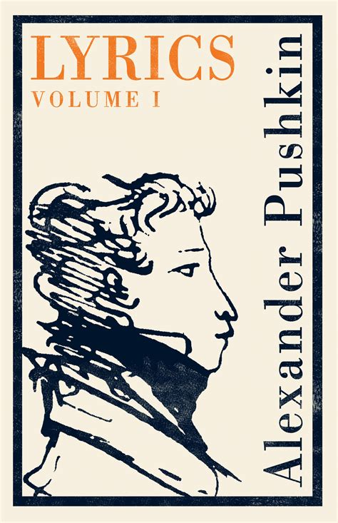 classic russian short stories volume 1 audiobook alexander pushkin nikolai gogol ivan lyrics volume 1 1813 17 alma books