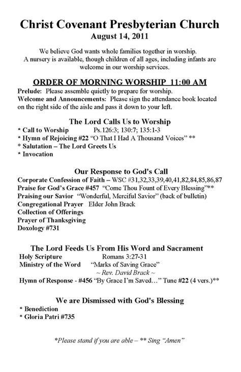 Presbyterian Sermon Outlines by Pastor Ordination Service Outline Best Custom Invitation Template Ps Carrillo