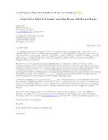 Sample Cover Letter for Summer Internship, Energy and