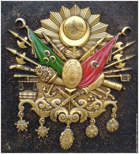 Ottoman Coat Of Arms File Ottoman Coat Of Arms By Atmaca Jpg Wikimedia Commons