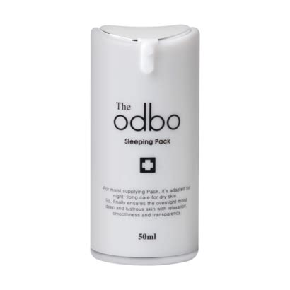 The Odbo Sleeping Pack 50ml product review odbo cc calyxta