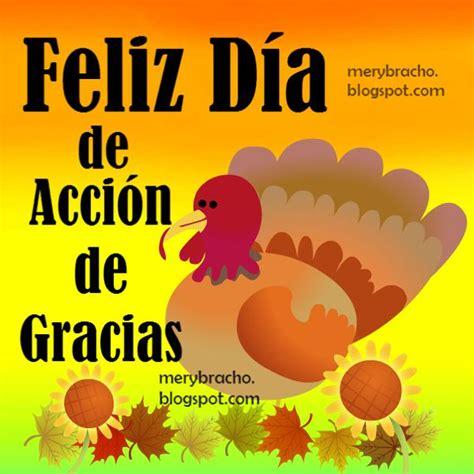 imagenes feliz dia de accion de gracias que tengas un feliz d 237 a de acci 243 n de gracias entre