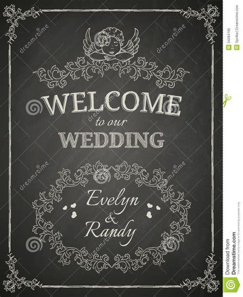 printable wedding poster wedding poster royalty free stock photo image 34284195