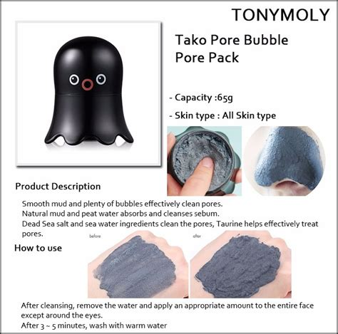 Tony Moly Tako Pore One Nose Pack 1 tonymoly tony moly tonymoly sale 45 tako pore pore pack 65g 10 800 won