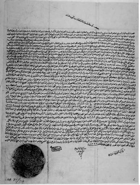 Surat Permintaan Izin Penyerangan Batavia Kepada Khalifah