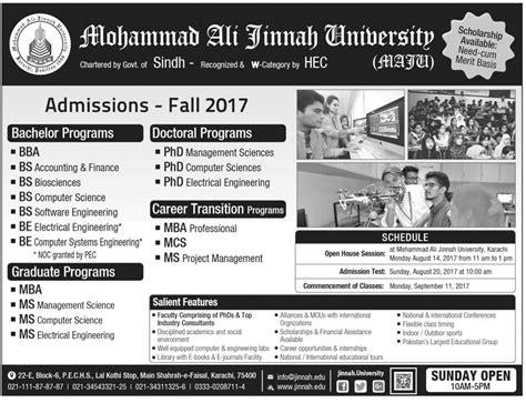 Karachi Admission 2017 Mba by Admission Open In Muhammad Ali Jinnah Karachi