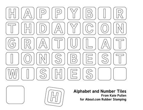 pattern out of words printable alphabet tiles words