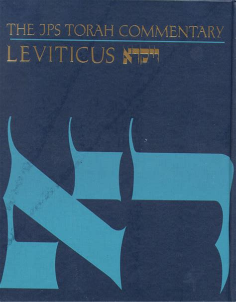 the jps rashi discussion torah commentary jps study bible books the jps torah commentary leviticus the