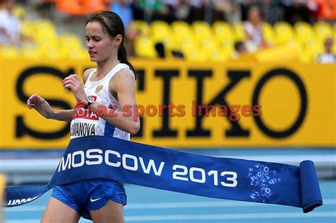 Day Mocacinno 10 S X 20 Gr azsportsimages lashmanova rus