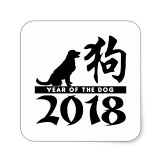 the astrology of 2018 the year of the and its master your cosmic gps for navigating the astrological trends of the year ahead books years gifts on zazzle