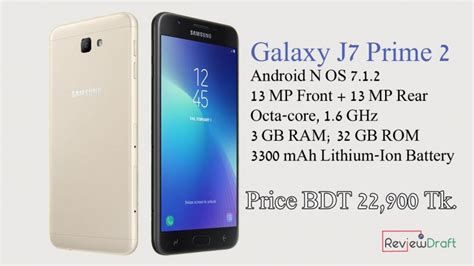2 samsung j7 prime galaxy j7 prime 2 specification features bd price reviewdraft