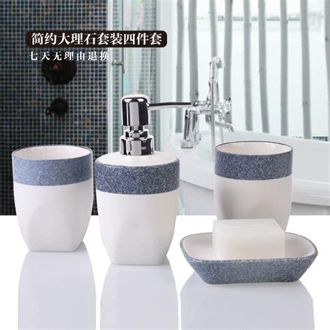 Marble Bathroom Set by Brief Set Of 4 Pcs Marble Texture Ceramic Bathroom Set