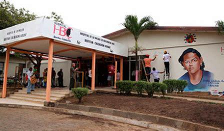 imagenes medicas hospital calderon bolsa de noticias managua nicaragua