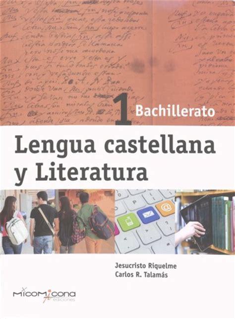 lengua castellana y literatura 2015 edition open library