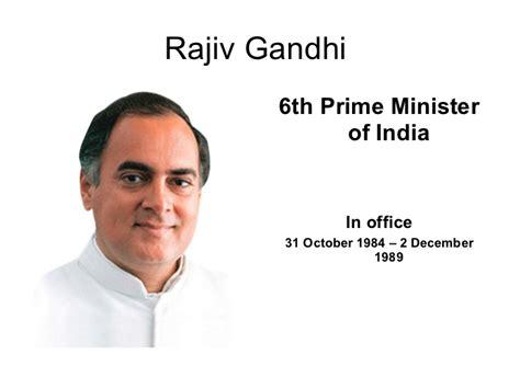 biography of rajiv gandhi in hindi language rajiv gandhi