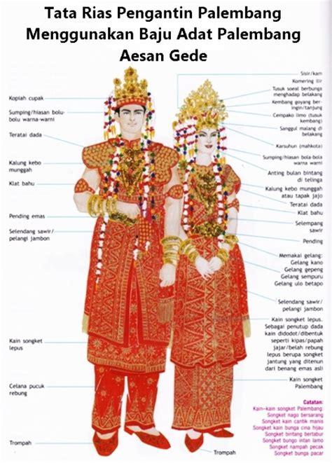 Keterangan Baju Adat Betawi nama pakaian adat sumatera selatan palembang dan keterangannya