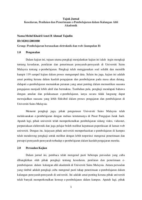 cara membuat kritikan jurnal kritikan jurnal mohd khairil amri m20112001080