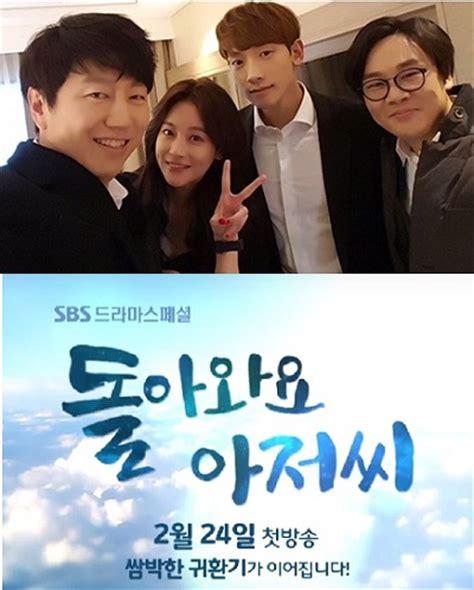 film drama korea terbaru februari 2016 drama korea terbaru februari 2016 simpleaja com