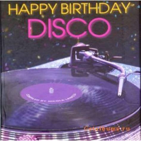 happy birthday disco mp3 download happy birthday disco cd4 mp3 buy full tracklist