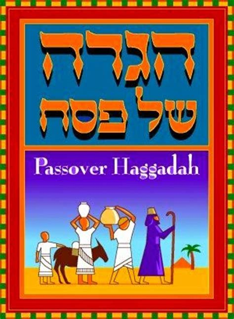 printable toddler haggadah life more simply kid friendly passover seder resources