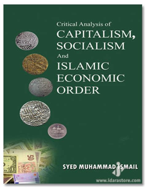 stories of capitalism inside the of financial analysts books critical analysis of capitalism socialism and islamic