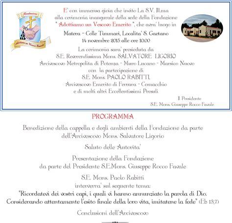 lettere di invito per turismo fac simile invito inaugurazione