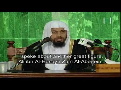 biography of muhammad musa al shareef the life of mohammad al baqir shaykh mohammad musa al