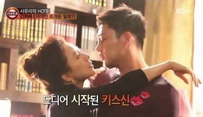 film drama korea romance terbaik film drama korea terbaik 2014
