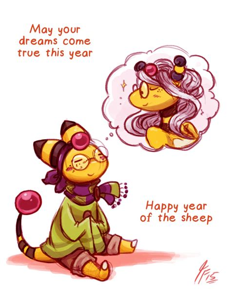 year of the sheep pkmna year of the sheep by tamarinfrog on deviantart