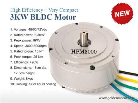 high power electric outboard motor haute puissance du moteur 233 lectrique bldc pour voiture