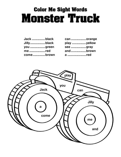 sight words coloring page kids pinterest