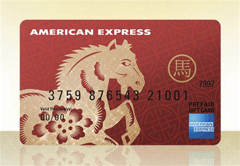 American Express Gift Card Denominations - everythinghapa american express year of the horse gift card