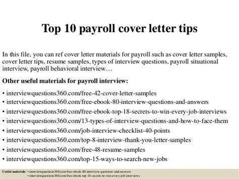 payroll cover letter top 10 payroll cover letter tips