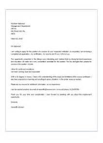 resume quality checker worksheet printables site