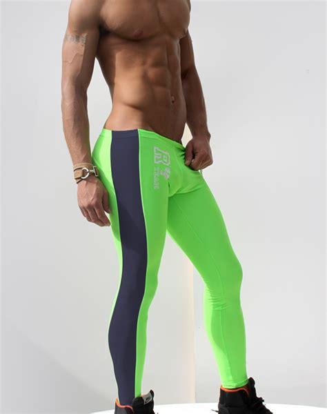 Hot pants running man 2016