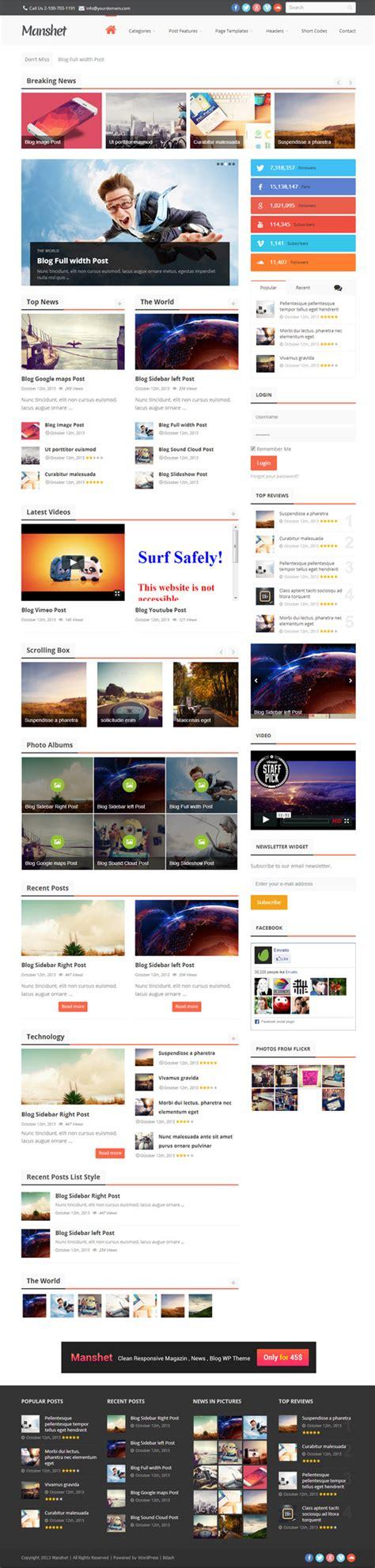 wordpress news layout responsive wordpress news magazine themes wordpress