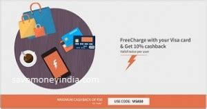 Visa Gift Card Recharge - visa cards recharges bill payments 10 cashback freecharge savemoneyindia