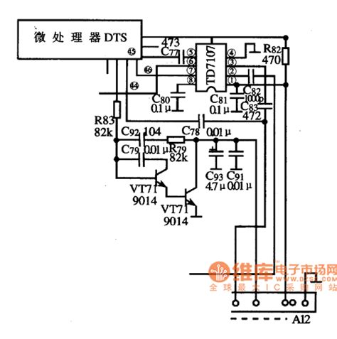 programmable integrated circuit projects programmable integrated circuit projects 28 images patent us6229336 programmable integrated