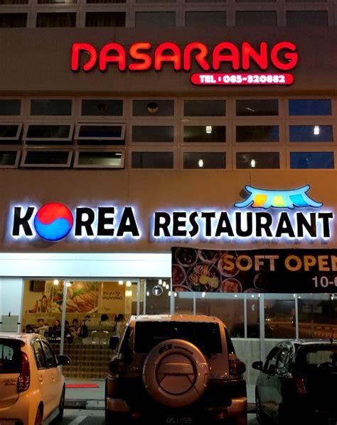 korea house menu korea house restaurant miri cy cy says