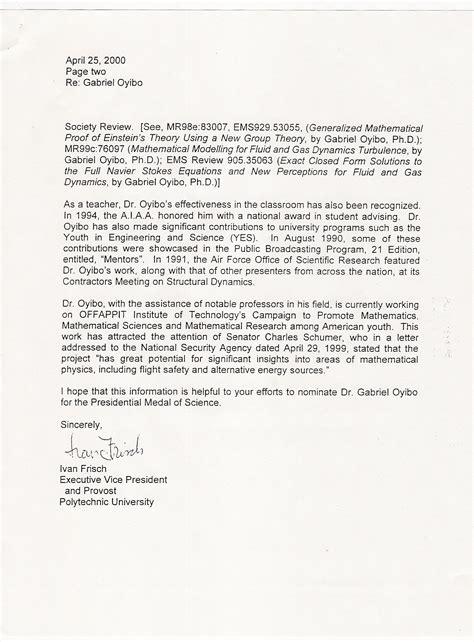 Letter Support Professor Tenure Gagut Nobel Prize Letters