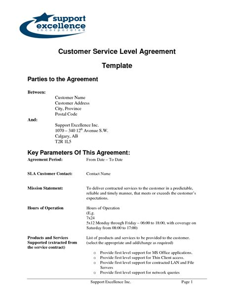 customer service agreement template 8 best images of standard service level agreement template