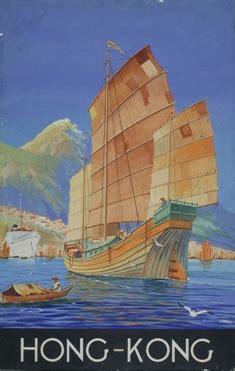 benaming van een vaartuig en een skilift zien en weten chinese jonk deel 1