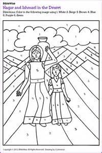 hagar and ishmael color by number kids korner biblewise