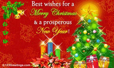 christmas   christmas ecards greeting cards