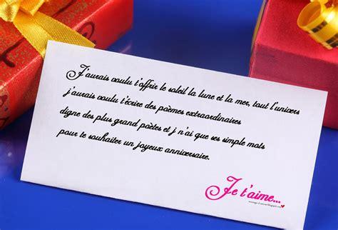 Modèles De Lettres D Anniversaire Image Gallery Message Anniversaire