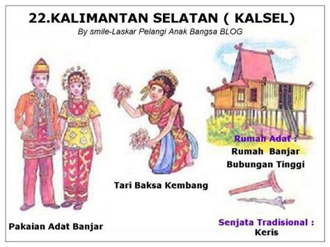 Buku Atlas Terlengkap Indonesia Dunia 34provinsi catatan provinsi 34 di indonesia budaya nusantara