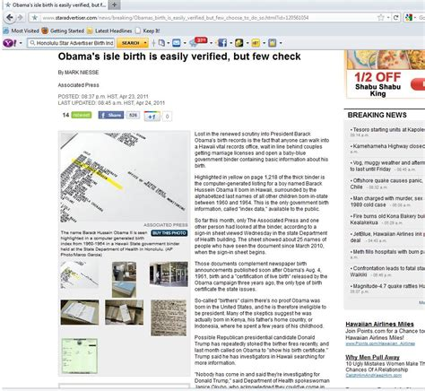 newspaper templates for microsoft word search results