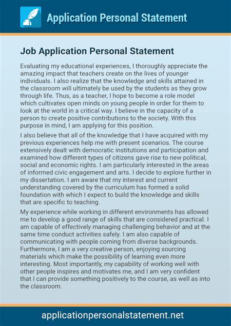 personal statement application job