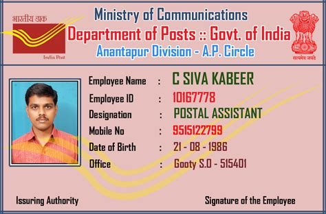 govt id card design new identity card design with employee id sa post